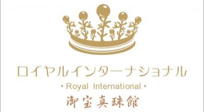 Royalintl